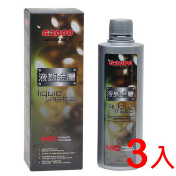 G2000液態金屬-引擎機油精(三入組)