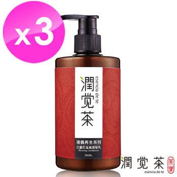 【茶寶 潤覺茶】白薑花滋養潤髮乳350ml(3瓶組)