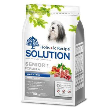 【SOLUTION】耐吉斯 高齡犬 關節保健配方 羊肉+田園蔬菜 7.5公斤 X 1包