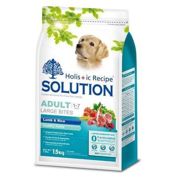【SOLUTION】耐吉斯 成犬 毛髮亮麗配方 羊肉+田園蔬菜-大顆粒 7.5公斤 X 1包
