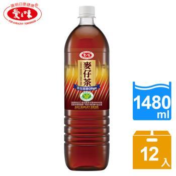 愛之味 麥仔茶1480ml(12入/箱)