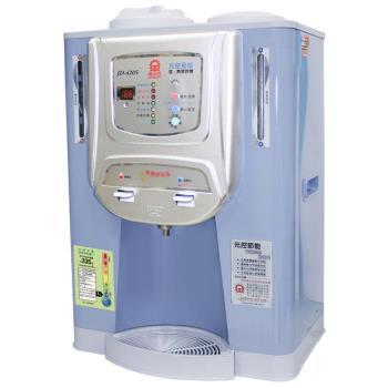晶工牌光控溫熱全自動開飲機/飲水機   JD-4205