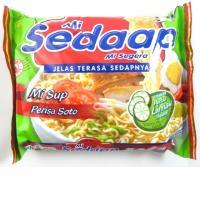 印尼喜達撈麵湯麵20包入(檸檬香茅*5/洋蔥*5/原味*5/咖哩*5)