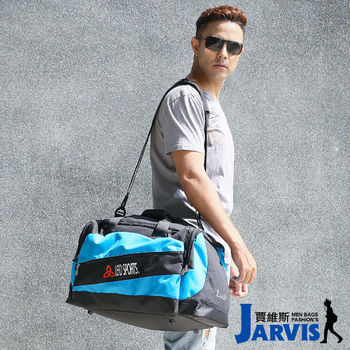 Jarvis_賈維斯 防水行李袋 出差多功能-率性-A011