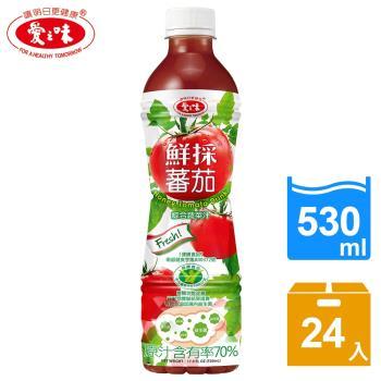 愛之味 鮮採蕃茄汁SFN升級配方530ml(24入/箱)