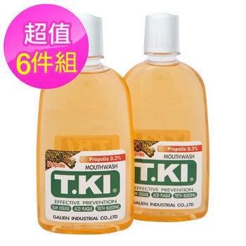 T.KI蜂膠漱口水/350mlX3組共六瓶(買一送一)(加贈T.KI亮白牙膏16g體驗品X2)