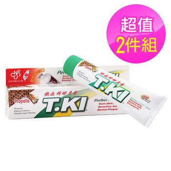 T.KI 蜂膠牙膏144gX2支(加贈T.KI亮白牙膏16g體驗品X2)