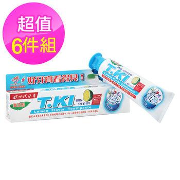 T.KI e世代亮白牙膏X6支(加贈T.KI蜂膠牙膏體驗品2條)