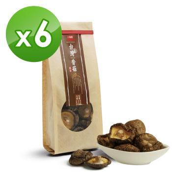 【十翼饌】上等台灣新社香菇 (110g)x6包