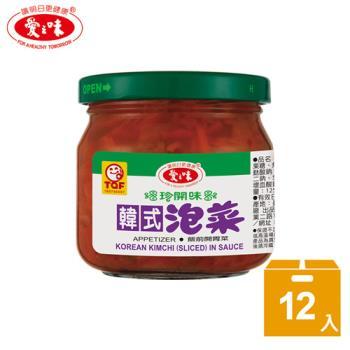 愛之味 韓式泡菜190g(12入/箱)
