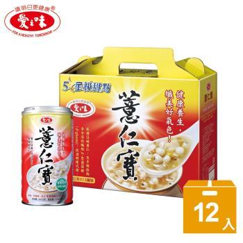 愛之味 薏仁寶340g(12入/箱)
