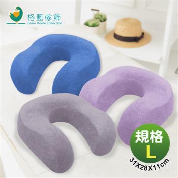 【格藍傢飾】驅蚊防蹣舒壓護頸枕(大)-2入