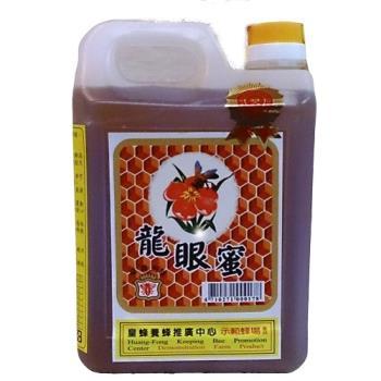 綠安生活 皇蜂牌龍眼蜜1桶(1200g/桶)