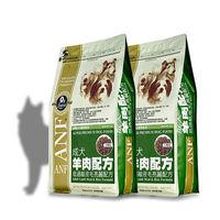 ANF美國愛恩富 成犬羊肉配方 小顆粒 狗飼料 3公斤*2包