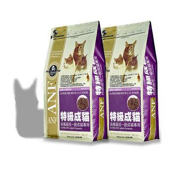 ANF美國愛恩富 特級成貓配方 貓飼料 1.5公斤*2包