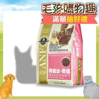 ANF美國愛恩富 特級幼母貓配方 貓飼料 3公斤*1包
