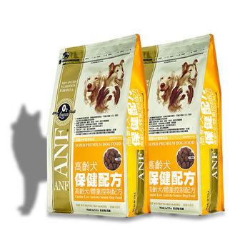 ANF美國愛恩富 老犬保健配方 小顆粒 狗飼料 1.5公斤*2包