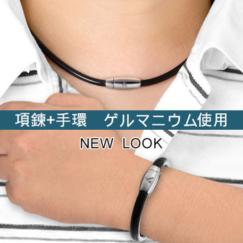 &MORE愛迪莫鈦鍺 MEGA II項鍊(4mm)+Z手環(6mm)套組