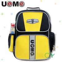 【UnMe】機器人亮面馬卡色後背書包/黃色