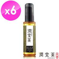 【茶寶 潤覺茶】金萃瞬澤護髮素50ml(6瓶組)