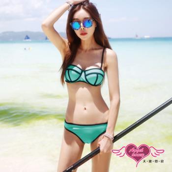 天使霓裳 簡約玩色 二件式鋼圈比基尼泳衣(綠S~L)-SR21