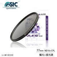 STC Ultra Layer CPL-M ND16 減光+偏光鏡 二合一 77mm(減4格77公司貨)