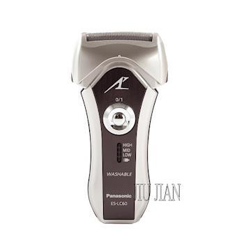 Panasonic國際牌 三刀頭水洗式電鬍刀ES-LC60/ESLC60