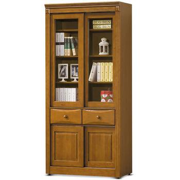 【MY傢俬】英式古典3尺推門中抽實木書櫃