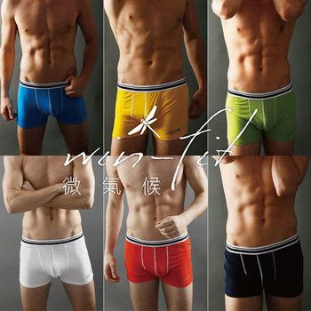 SANTO win-fit微氣候機能內褲六入六色組(黑白藍紅黃綠)