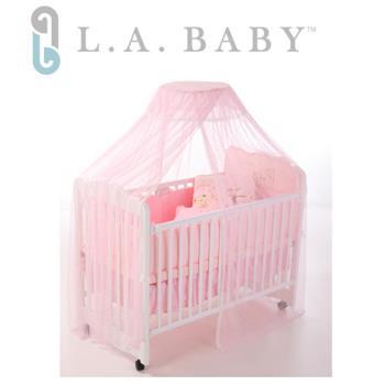 L.A BABY 豪華全罩式嬰兒床蚊帳(加大加長型)淺粉色
