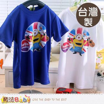 魔法Baby~台灣製小小兵授權正版吸濕排汗兒童短袖T恤~k42382