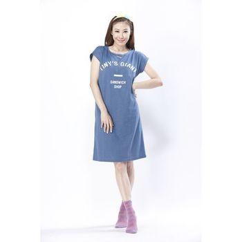 iima日韓最夯顯瘦洋裝超值組