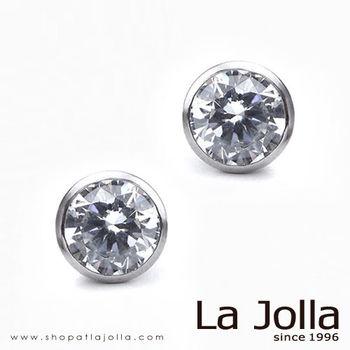 La Jolla 唯.愛 純鈦耳環(7mm)