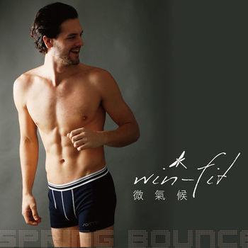 SANTO win-fit微氣候機能內褲-黑色