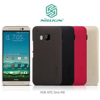 NILLKIN HTC One M9 超級護盾硬質保護殼