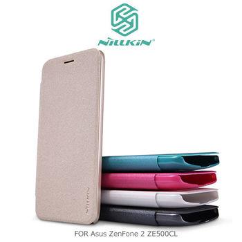 NILLKIN Asus ZenFone 2 ZE500CL 5吋 星韵系列皮套
