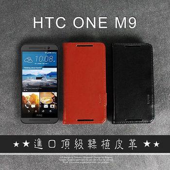 Bagrun HTC One M9 米蘭系列進口鞣製皮革側掀皮套