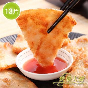 快樂大廚 黃金月亮蝦餅13片(贈泰式酸辣醬)