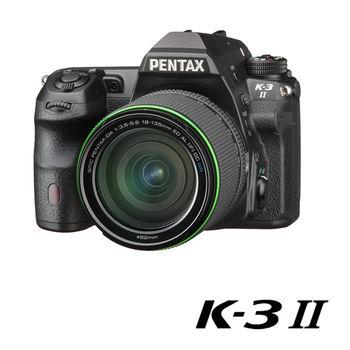 PENTAX K-3 II+smc DA18-135mm WR 旅遊單鏡組(公司貨)
