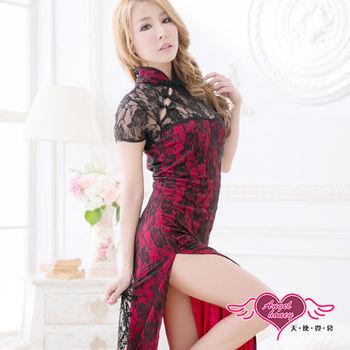 天使霓裳 旗袍 角色扮演服 性感蕾絲高開衩(黑紅F) -SK21209