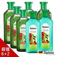 獨家! 德國Diplona植萃大蕁麻洗髮露6入贈頭皮水2瓶超值組