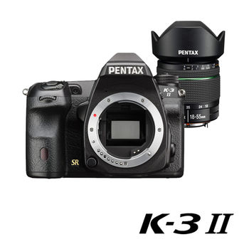 PENTAX K-3 II+smc DA18-55mm WR變焦單鏡組(公司貨)