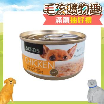 【SEEDS】CHICKEN愛狗天然食-雞肉+起司 狗罐 70g X 24入