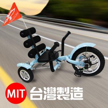金德恩 外銷限定款 專業級斜躺式鋼製 休閒甩尾車三輪車(2色可選)