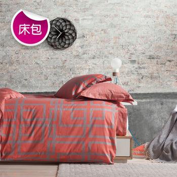 【R.Q.POLO】亞曼尼系列-貝斯 純棉-雙人特大床包+枕套三件組(7尺)