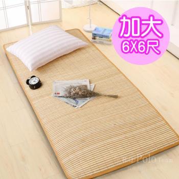 【R.Q.POLO】大青竹軟式三折式冬夏兩用床墊(加大6X6尺)-花色隨機