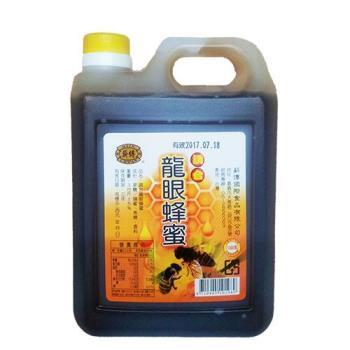 【薪傳】古早香醇龍眼蜂蜜5桶組(3斤/桶)