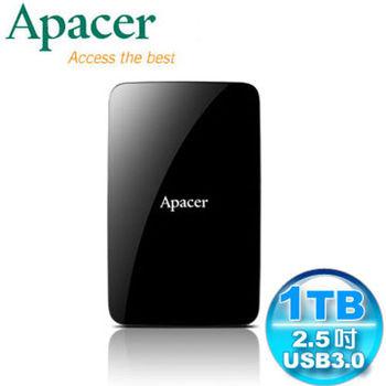 【Apacer】宇瞻 AC233 1TB USB3.0 2.5吋行動硬碟