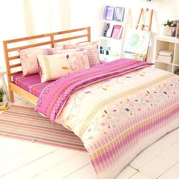 【FOCA-情詩】雙人精梳棉四件式鋪棉兩用被床包組