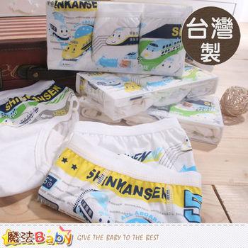 魔法Baby~台灣製新幹線授權美國棉男童內褲(三件一組)~k42504